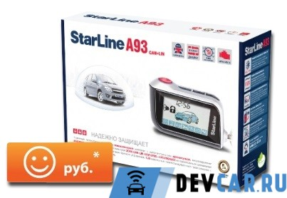 StarLine A93 CAN+LIN - 3