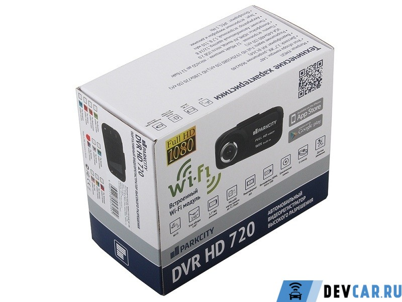 ParkCity DVR HD 720 - 4